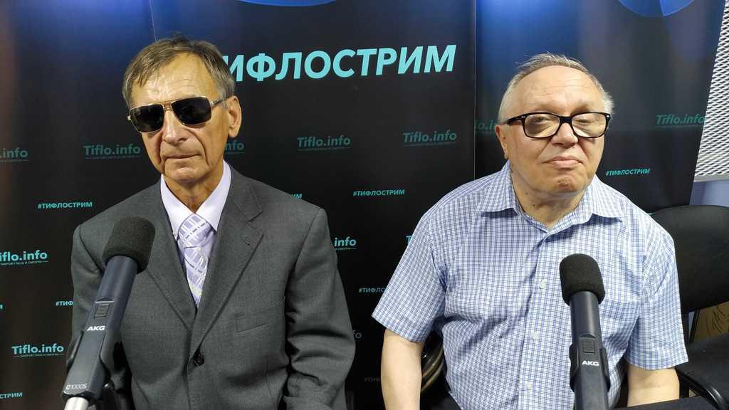 Тифлострим, № 36. Как Всероссийское общество слепых растеряло свой интеллектуальный потенциал?