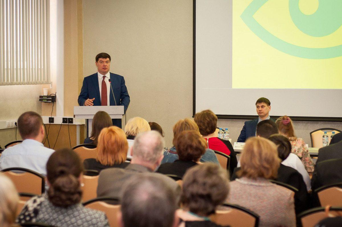 Фото: Съезд Общероссийской общественной организации «Всероссийское общество слабовидящих»
