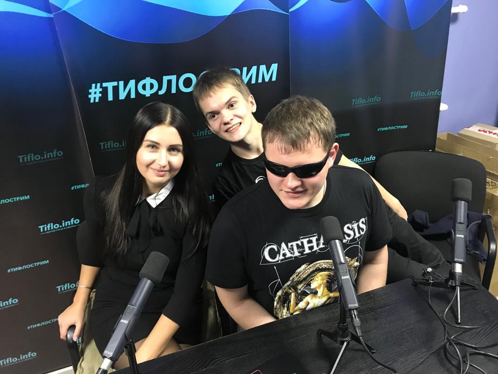 Фото: Татьяна Крук, Алексей Лапшинов, Андрей Дёмин