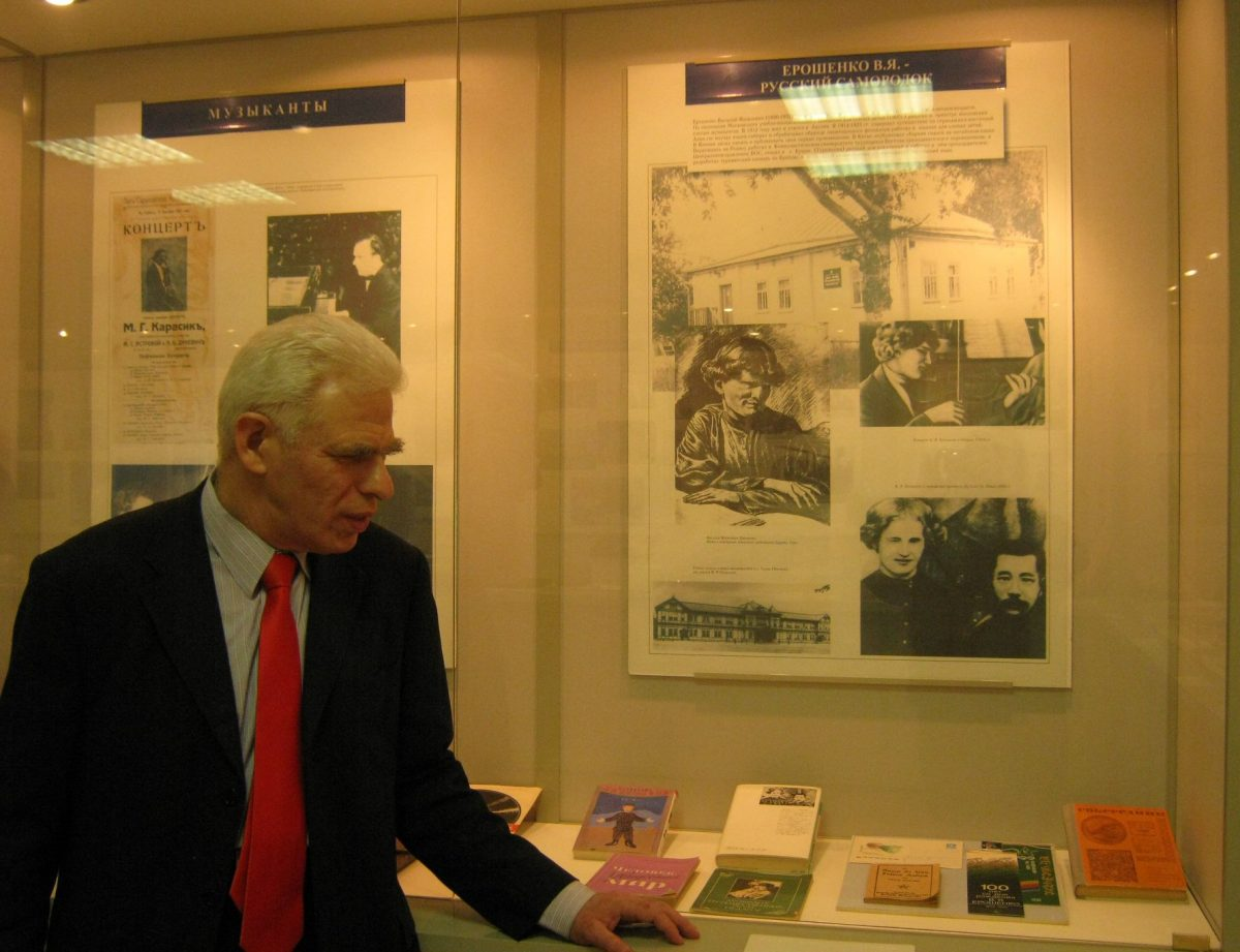Фото: Владимир Ирха в Центральном музее истории ВОС у стенда, посвящённого Василию Ерошенко