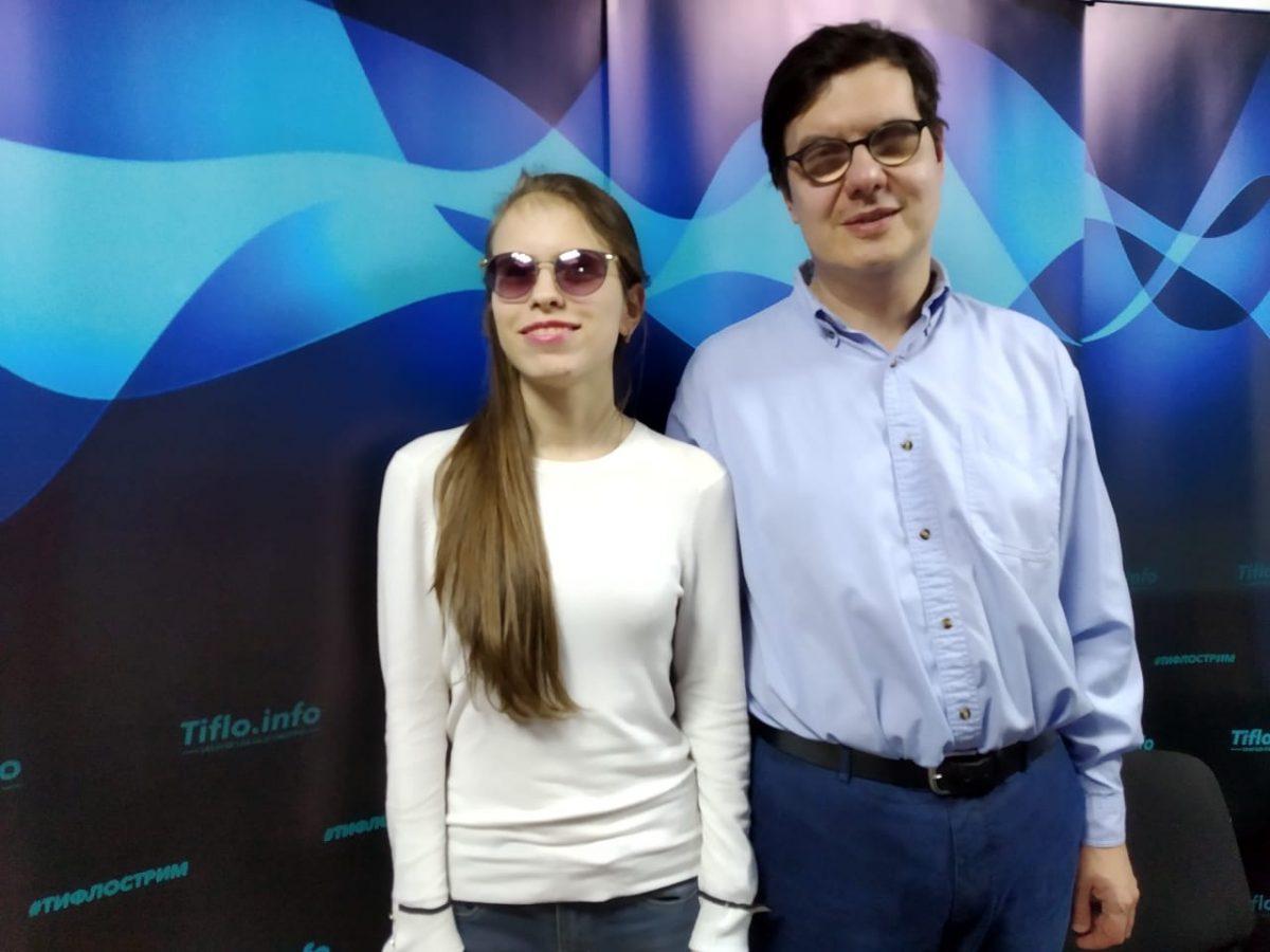 Фото: Кристина Павлова, Олег Шевкун