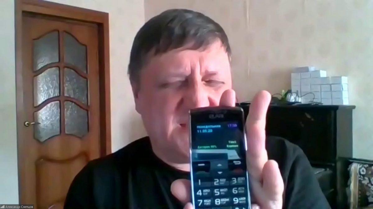 Тифлострим, № 112. Проект Слепсунг и телефон Elari VM-01