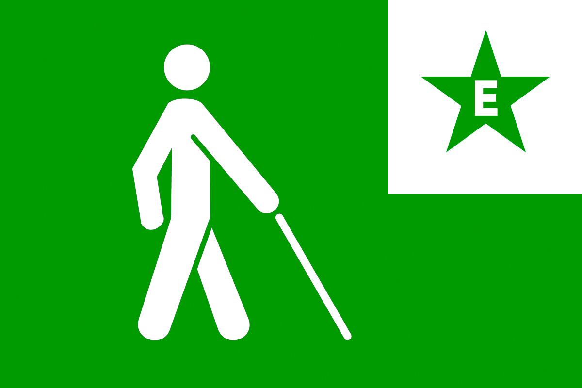 Тифлострим, № 124. Зелёная звёздочка и белая трость
