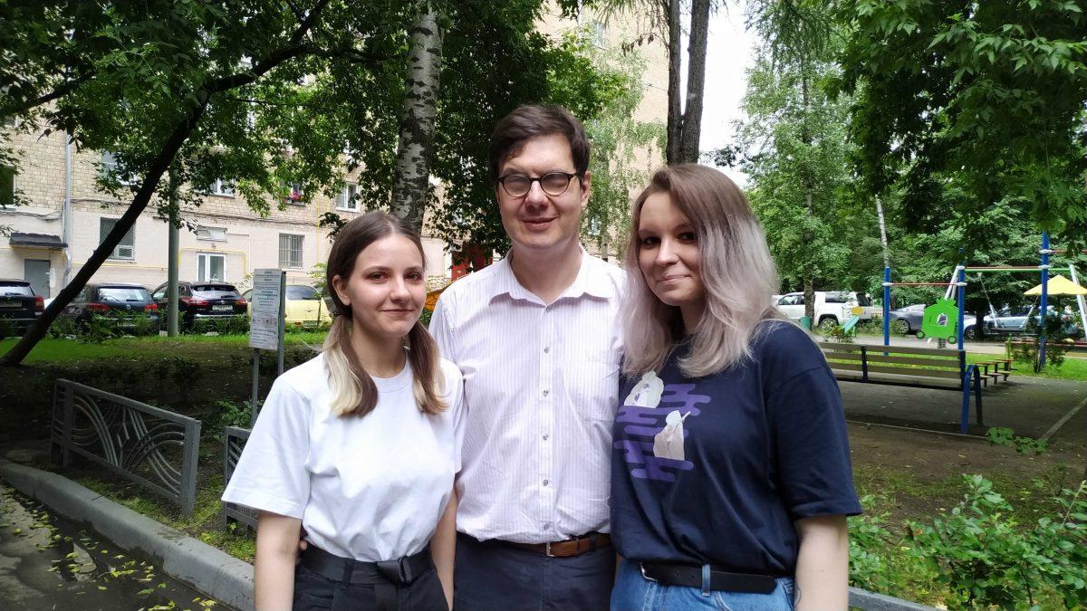 Фото: Лира, Олег, Полина