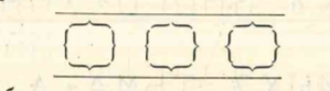 Крупное изображение трафарета для плоского письма